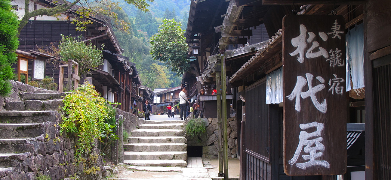 Nakasendo-Way-The-Kiso-Road-Header-Image.jpg