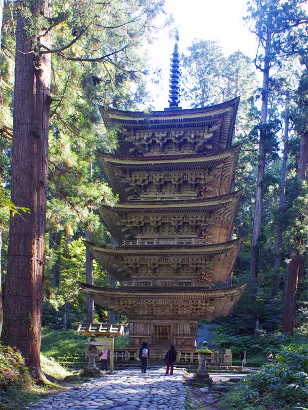 BT Haguro pagoda