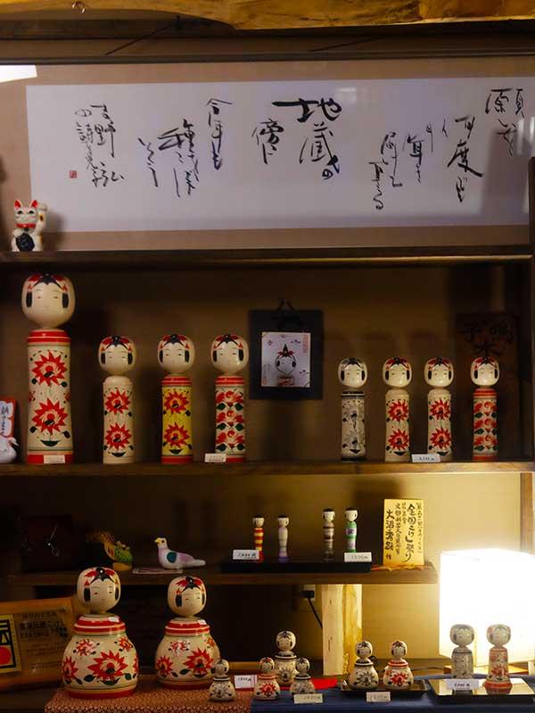 TSST_18_kokeshi_dolls.jpg