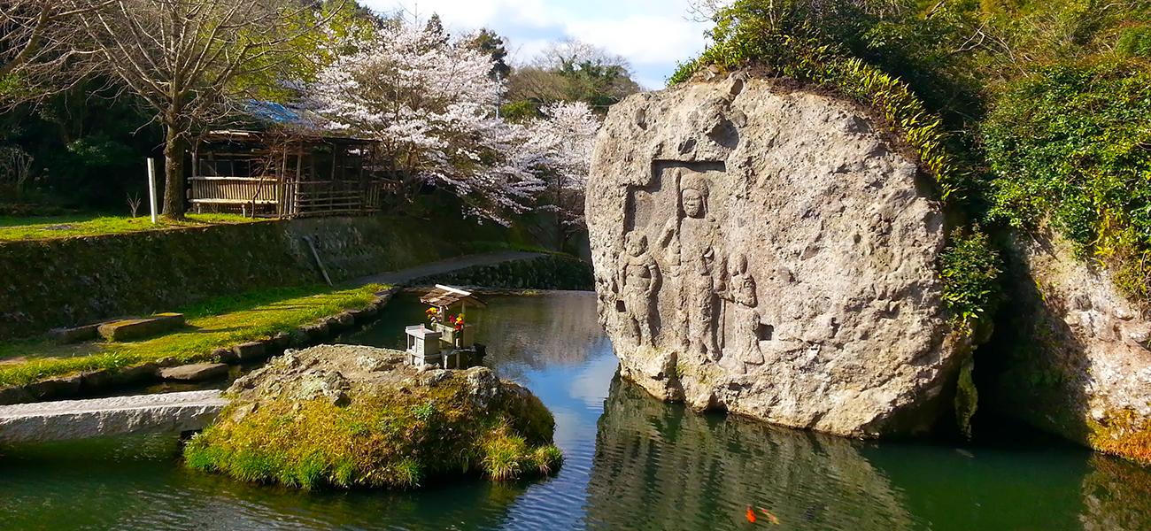 Kunisaki-Trek-Header-Image.jpg