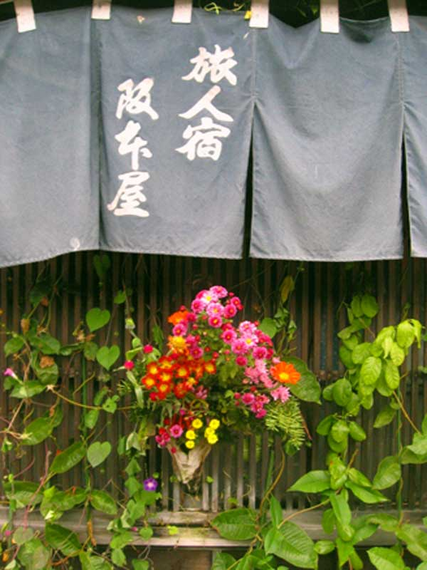 NWW Tsumago flower display