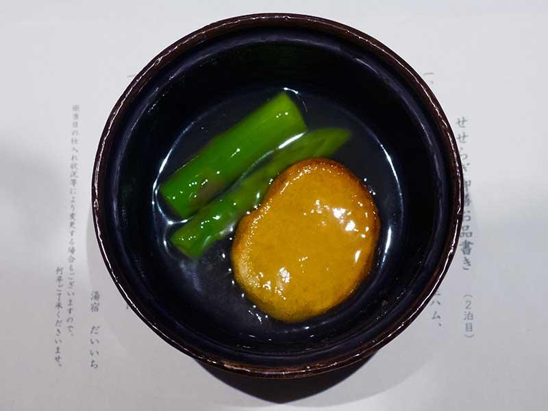 HST_18_Soup