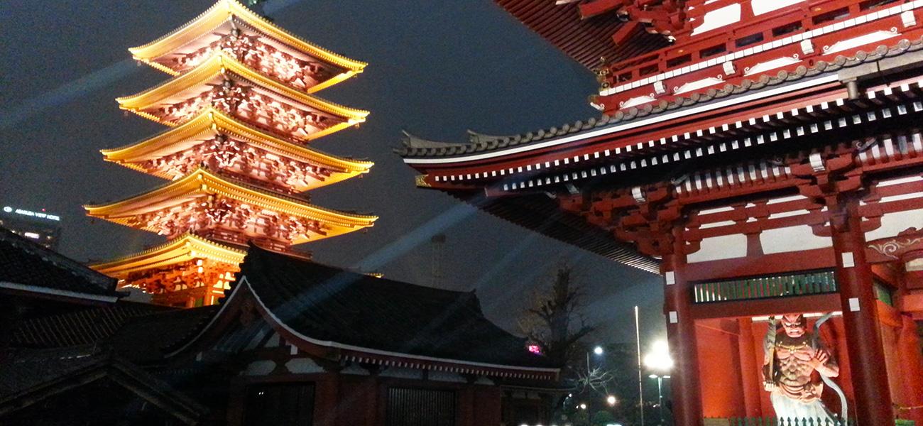 TT_01_Tokyo Tour Header Image