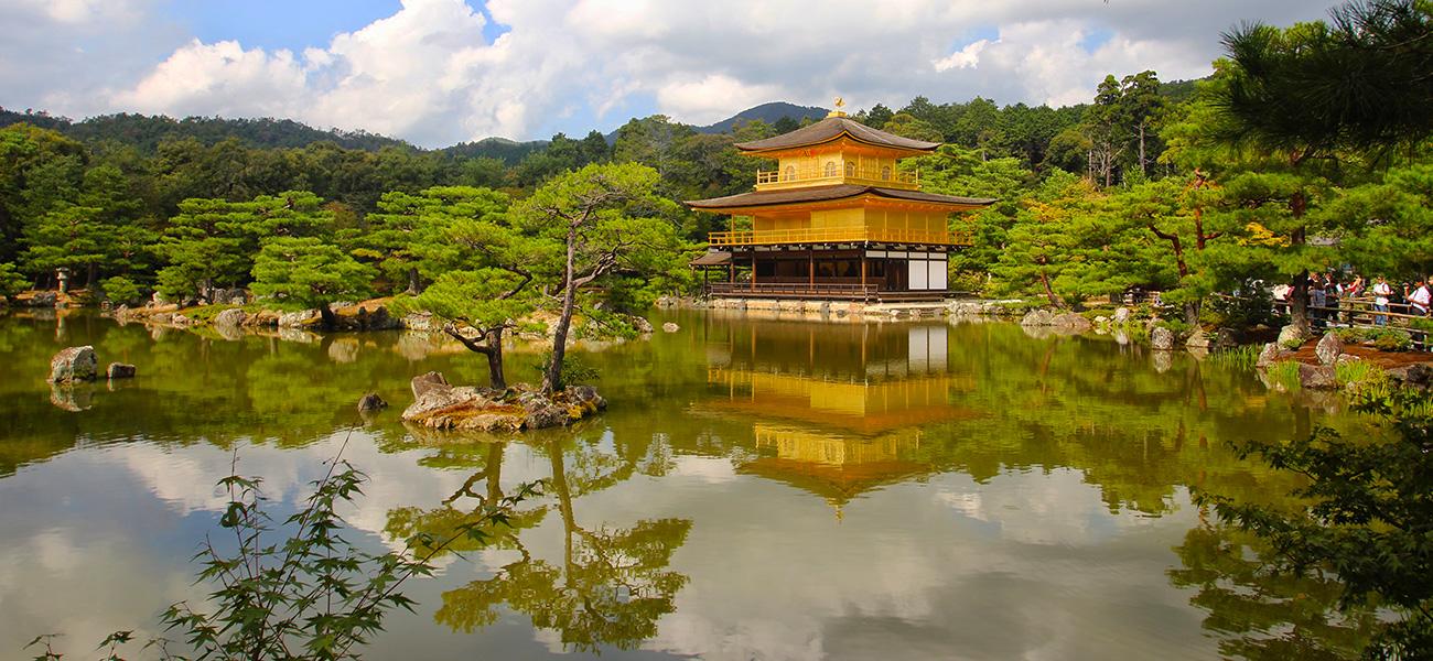Kyoto-Tour-Header-Image.jpg