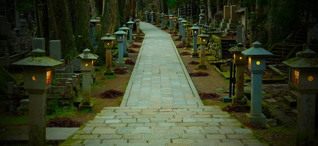 Kumano Kodo Pilgrimage Header Image
