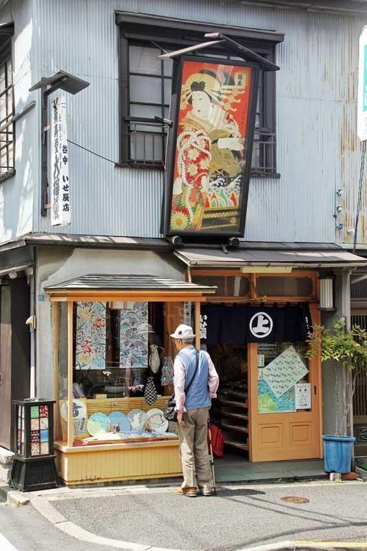 TT_03_Yanaka shop