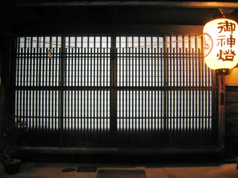 Japanese Inn with lantern in Narai, Nakasendo Way